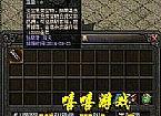 江山1.76简单分析战士双龙破